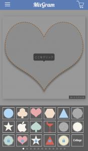 Mixgram写真の加工2
