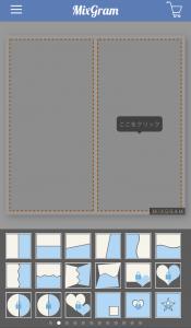 Mixgram写真の加工3