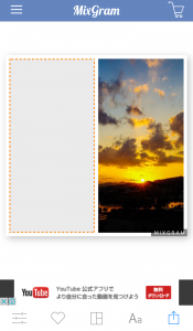 Mixgram写真の加工5