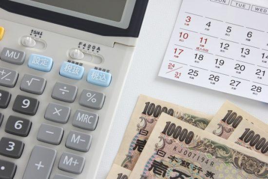 老齢基礎年金計算におけるカラ期間の取り扱い