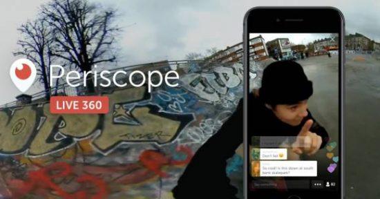 Periscopeの360度動画機能