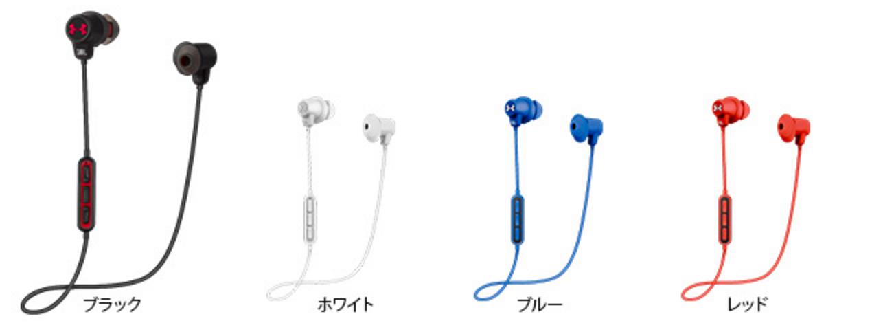 防水仕様で耳から外れにくいBluetoothイヤホン!UA Sport Wirelessの特徴や仕様とは