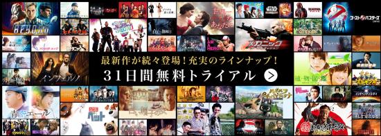 アニメや最新の映画、韓国ドラマが見たい人はU-NEXT!