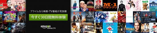 Amazonプライムビデオはオリジナル番組も見れる!
