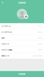アプリ「ブクマ!」の使い方2