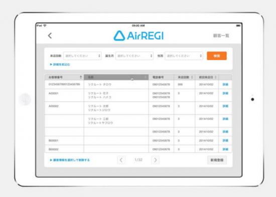 Air REGI(エアレジ)の導入4