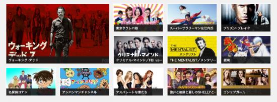 Huluはアニメや映画、海外ドラマのバランスが良い!