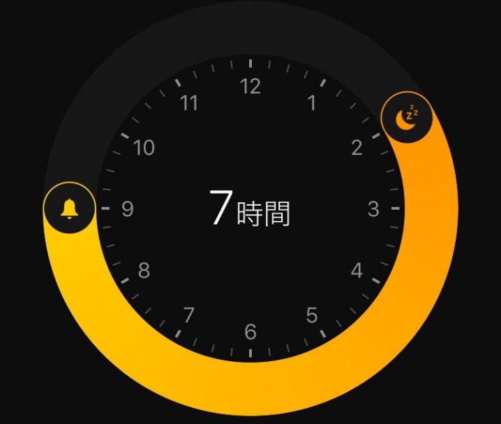 睡眠時間を記録できる!iPhoneのアラームの新機能「ベッドタイム」の使い方・設定の方法!