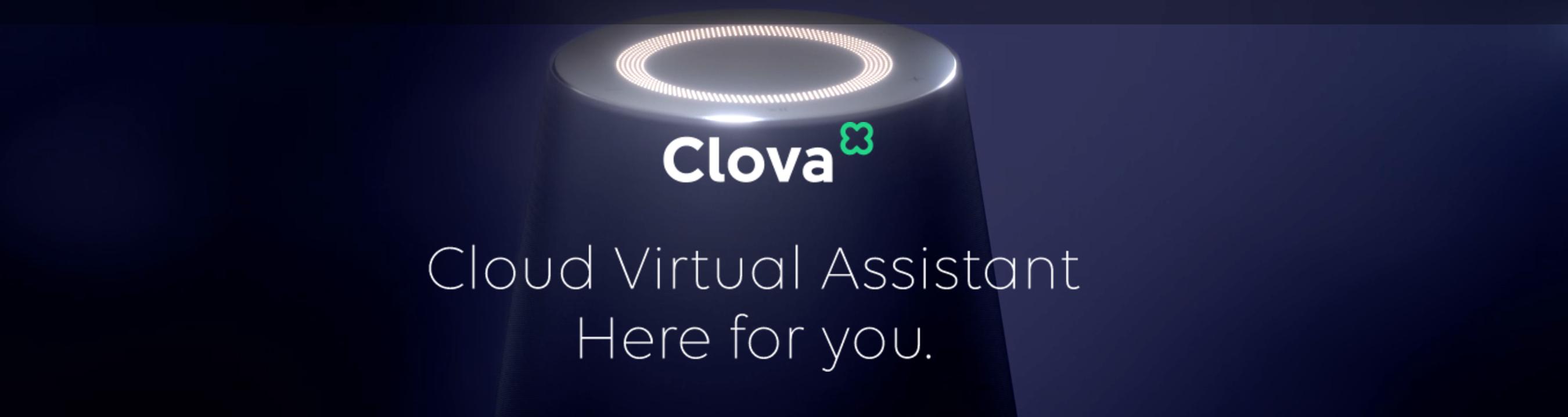 LINEが発表したClova(クローバ)とは?アプリ「Clova App」音声認識スピーカー「WAVE」も発売