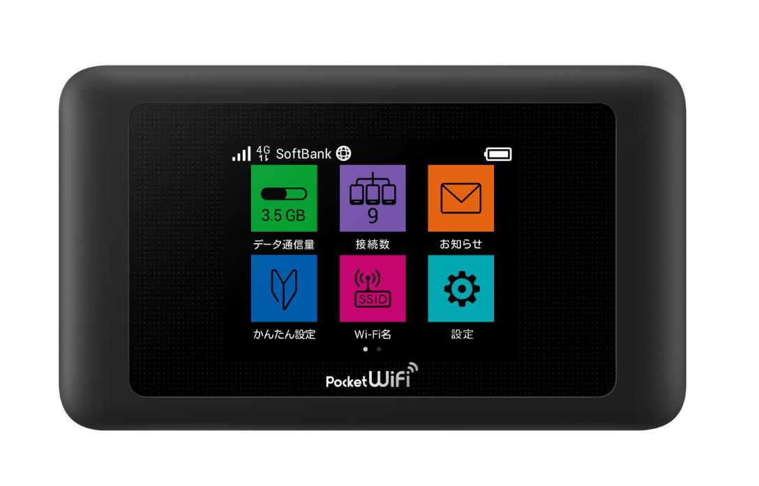 ソフトバンクからモバイルWi-Fiルーター「Pocket WiFi 601HW」が発売!特徴や仕様を紹介