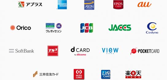 新しくApple Payに対応されたクレジットカード
