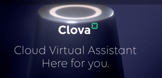 Clovaでどんな事ができる?