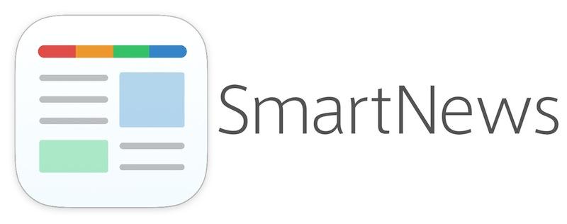 Smart News(スマートニュース)のアプリの容量を減らす方法!キャッシュ削除は簡単!