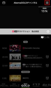 月額960円の新機能「Abemaビデオ」に加入する方法