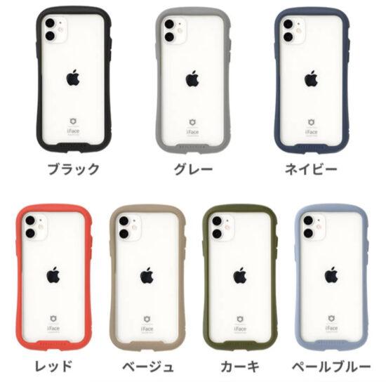 iFace Reflection 強化ガラス クリア iPhoneケース