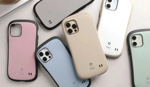 iPhone 13のおすすめスマホケースまとめ!クリアな透明型・手帳型・お洒落なカラーまで
